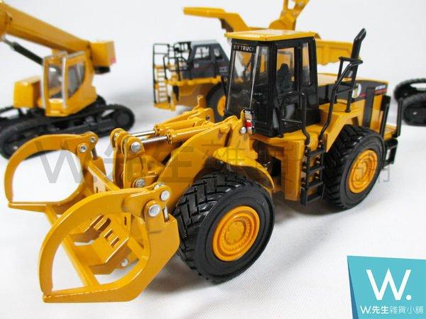 【W先生】HY TRUCK 1:50伐木機模型 工程車 金屬模型 伐木車金屬模型 合金車