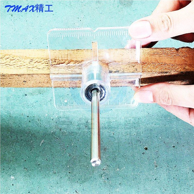 AGG121 木工斜孔定位器 鑽洞電動工具斜孔定位器 隱藏式鑽孔器直孔 二用 木榫 開孔 打孔 鑽孔 定位器 190