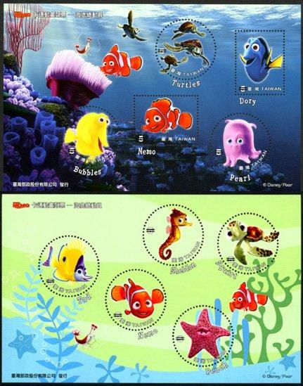 DISNEY迪士尼海底總動員中華郵政郵票