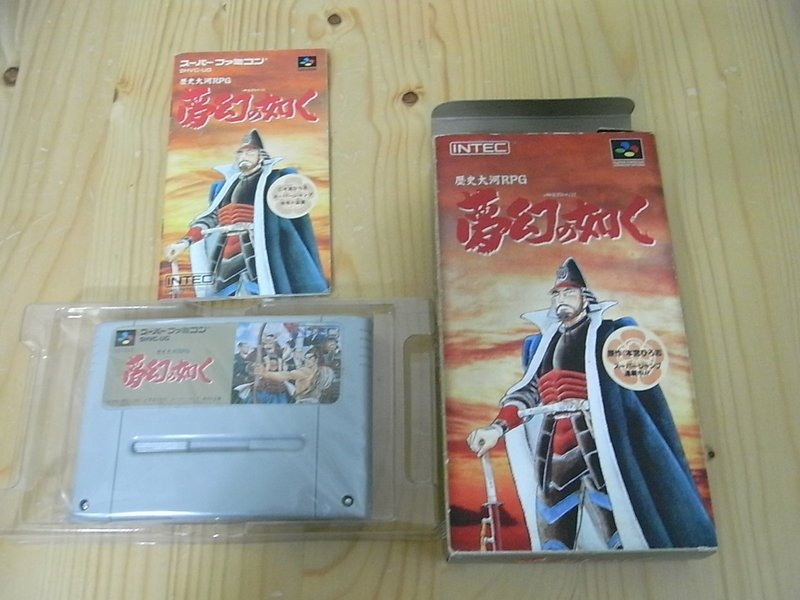 【小蕙館】SFC日版卡帶 ~ 歴史大河RPG 宛如夢幻 (盒裝)