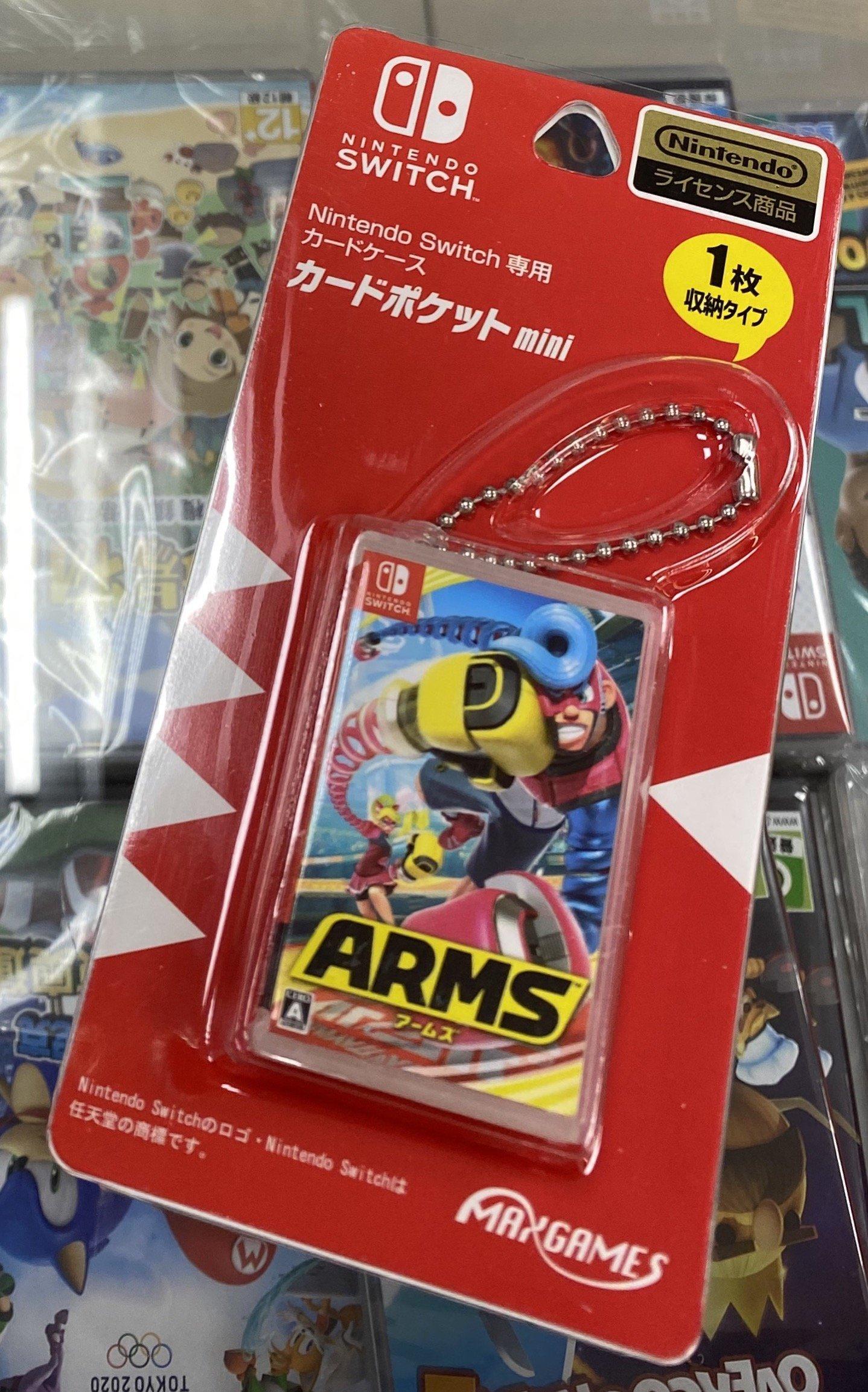 Switch NS MAXGAMES max games 迷你卡帶盒 收納盒 吊飾款 ARMS 神臂鬥士款【遊戲頻道】