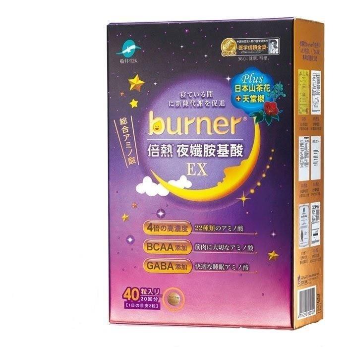 船井Burner倍熱夜孅胺基酸40顆裝