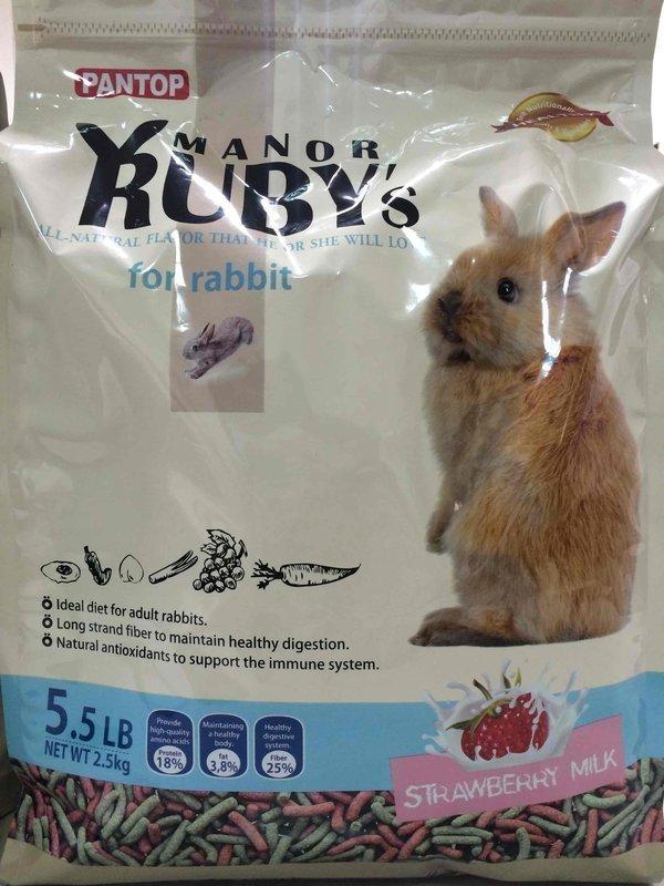 §兔尾巴§ PANTOP 邦比 草莓牛奶+綜合野菜 兔子高鈣營養配方飼料 2.5kg