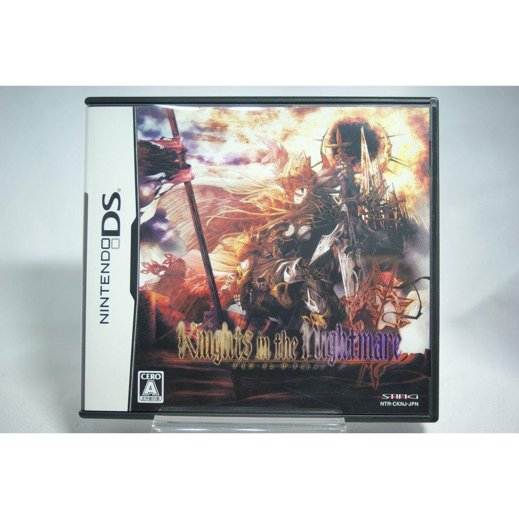[耀西]二手 純日版 任天堂 DS NDS 夢魘騎士團