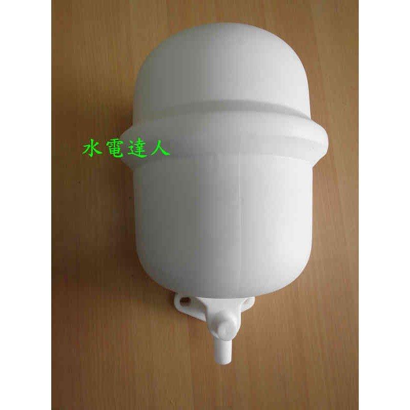 【水電達人】九如 東元 大井 木川 和川 馬達 加壓機  馬達壓力桶 壓力桶 TP820 TP825 V260 V460