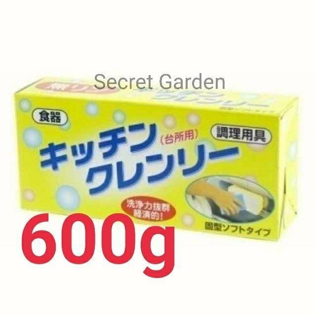 LIFE CHEMICAL無磷洗碗皂600g大容量更 !吸盤。