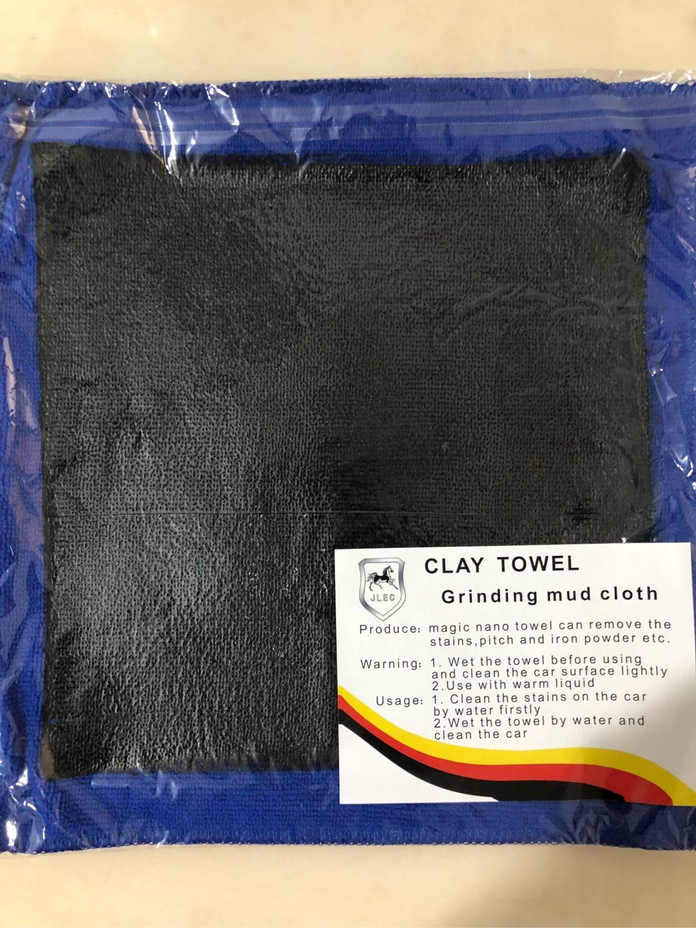 布黏土布 磁土布 魔泥布 鐵粉 顆粒 汽車美容 洗車 汽美