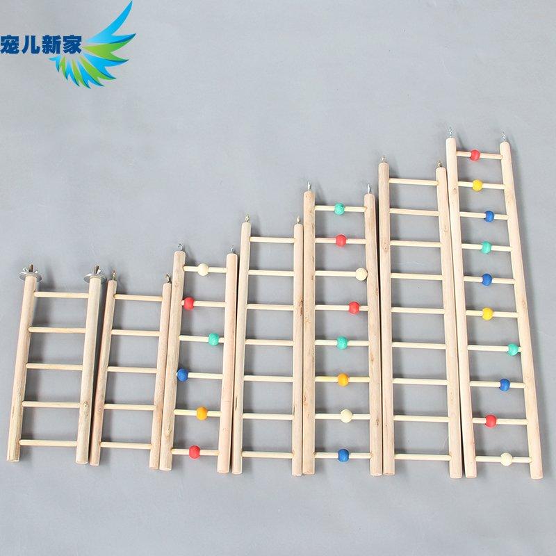 雜貨小鋪 實木梯子 鳥玩具 鸚鵡玩具用品 鳥籠 鸚鵡攀爬梯 梯子玩具