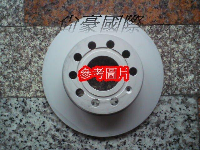 LEXUS 碟盤 IS200 IS250 ES300 ES330 ES350 GS300 GS350 RX330 350