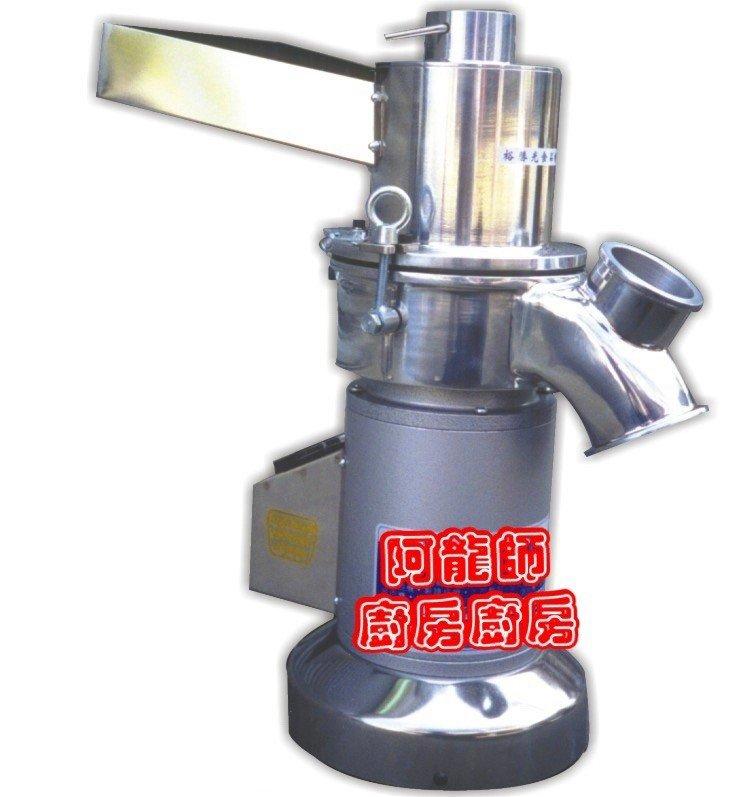 +阿龍師廚房設備+ 全新 《1HP粉碎機》中型粉碎機/一馬力/磨粉機/高速粉碎機/營業用 台灣製造 免運費