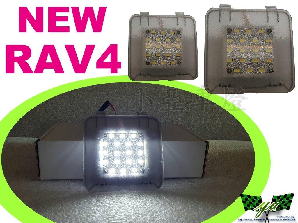 小亞車燈*全新 RAV4 2013 2014 2015 2016 14 15 16 尾門燈LED 後廂燈 室內燈