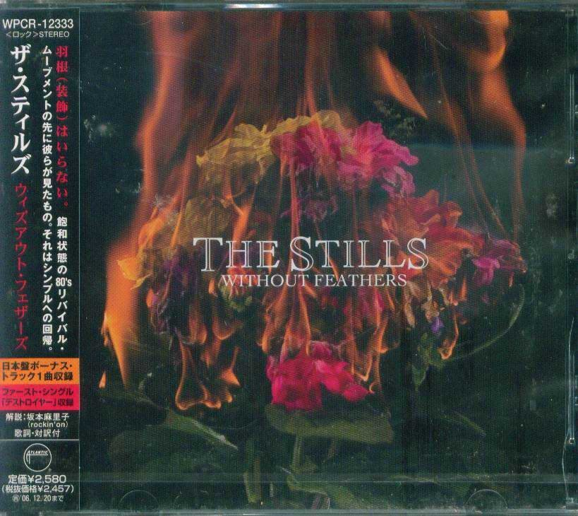 K - The Stills - Without Feathers - 日版 - NEW