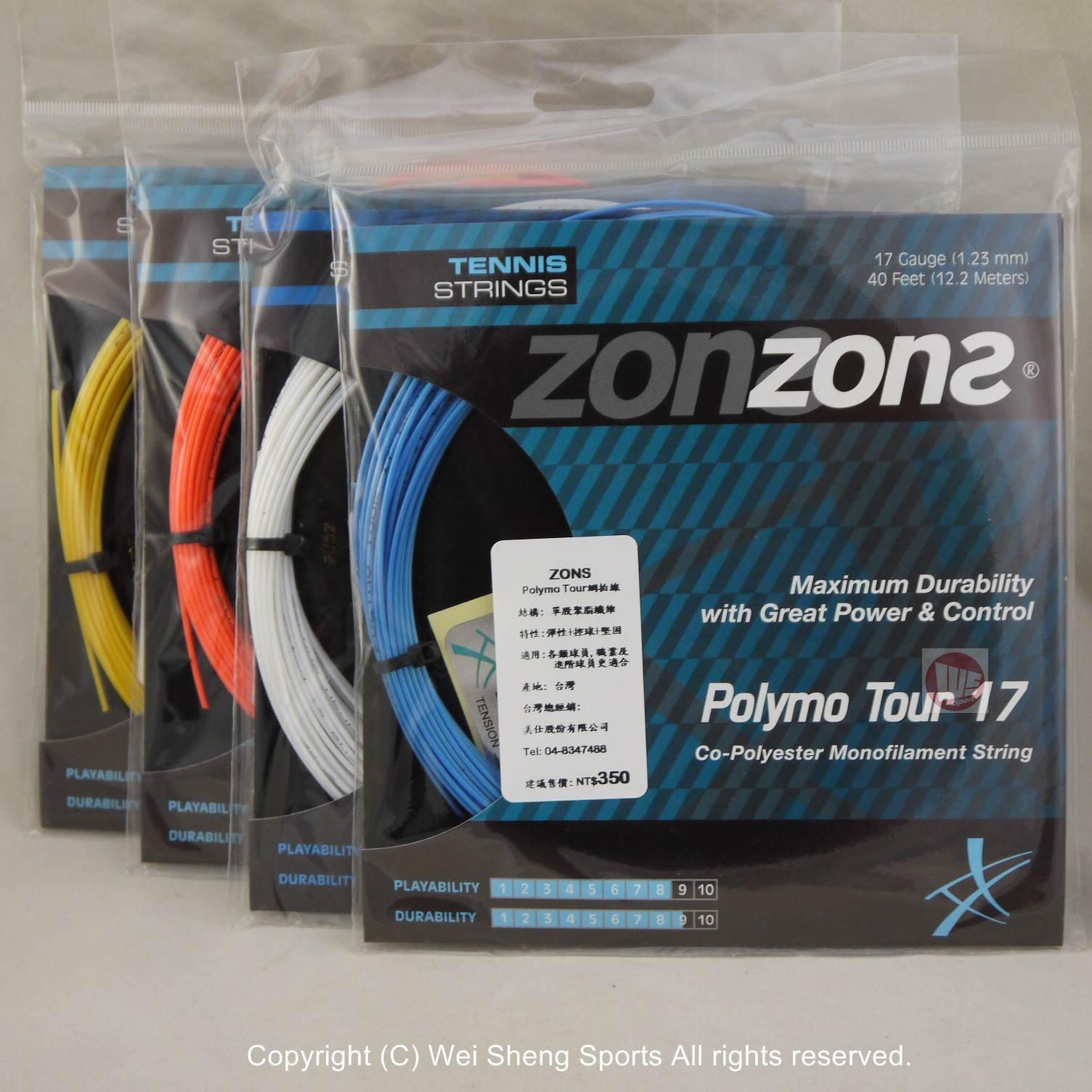 【威盛國際】ZONS 網球線 Polymo Tour 16L 硬線