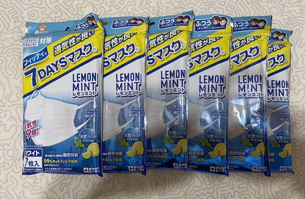 現貨 下標付款馬上寄出 全新日本寄回超快適.三次元.Fitty檸檬味口罩 單包價