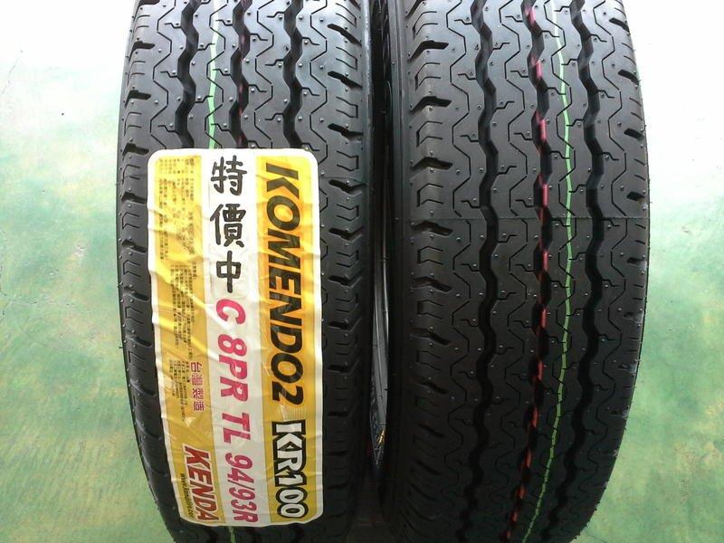 (高雄批發價)全新(KR100)建大貨車輪胎 155R12C 完工價請來電詢問~台灣製造