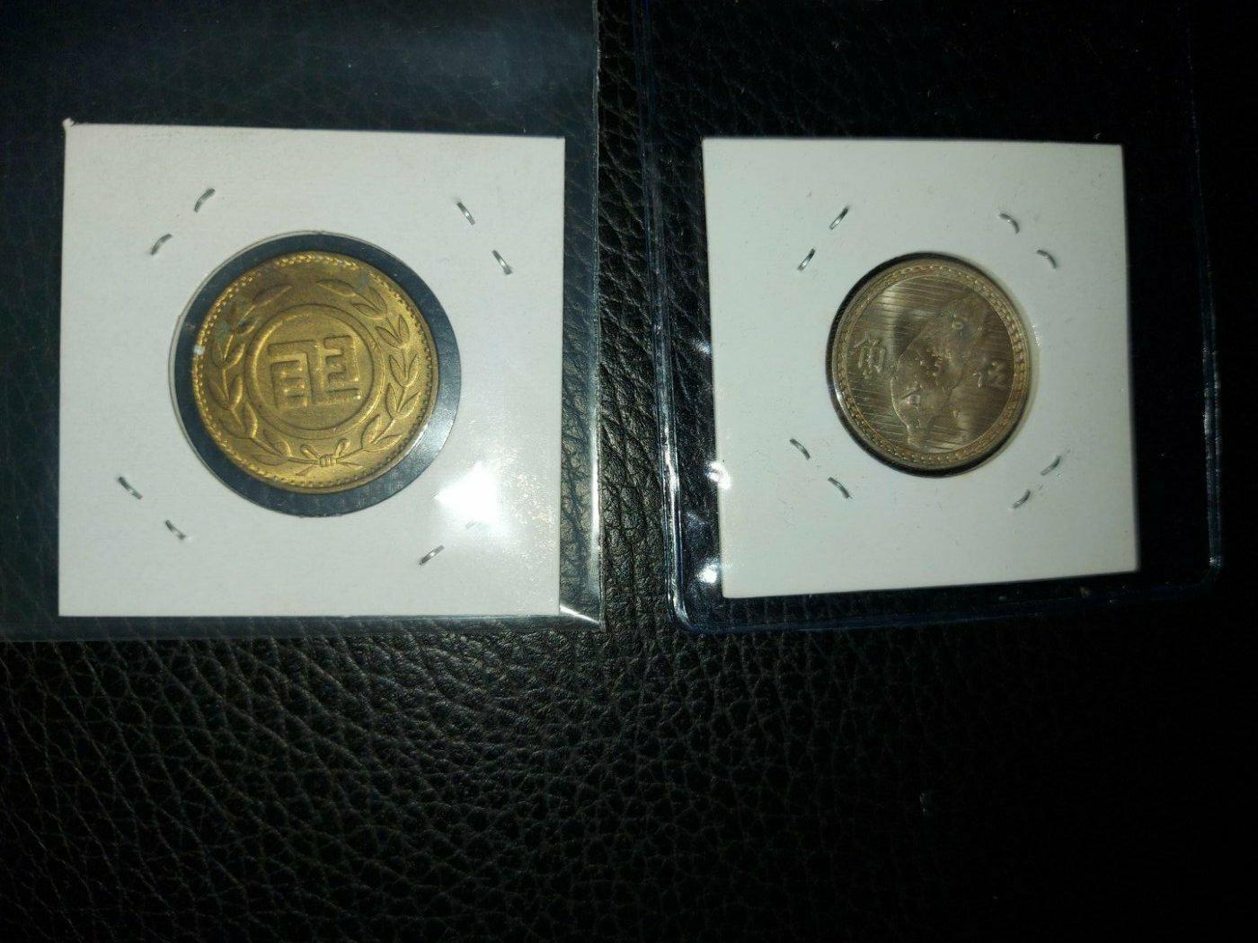 早期公用電話代幣一枚品相佳優+銀幣民國38年(5角/五角/伍角)銀幣一枚品相特優美品;總共2枚一起出售!品項狀態如照片所示~