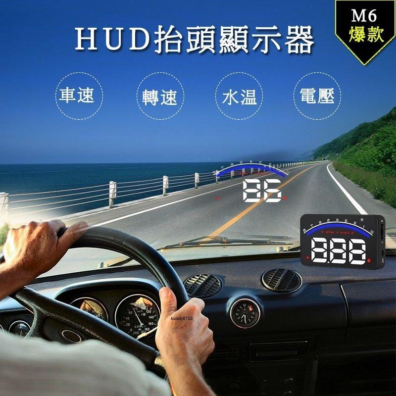 Nissan X Trail All New Teana Sentar aero M6 OBD2 HUD 抬頭顯示器