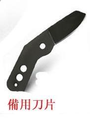 SK5修枝剪備用刀片-1支