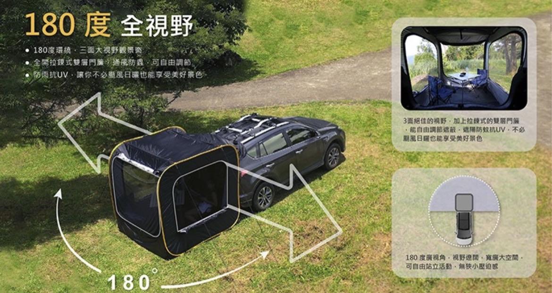 MOGICS CARSULE 膠囊客廳 休旅車 RV 方形 帳篷 露營 戶外更衣 車尾帳 秒開帳篷