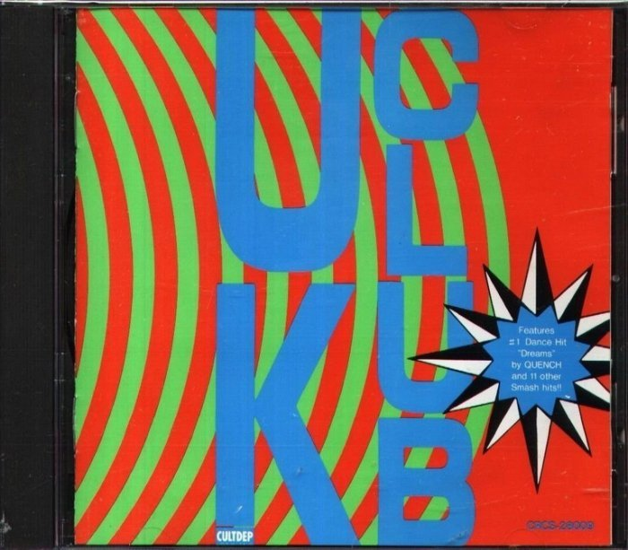 八八 - Club UK - 日版 CD Quench INFX Submerge Dekonstrukt Tycho