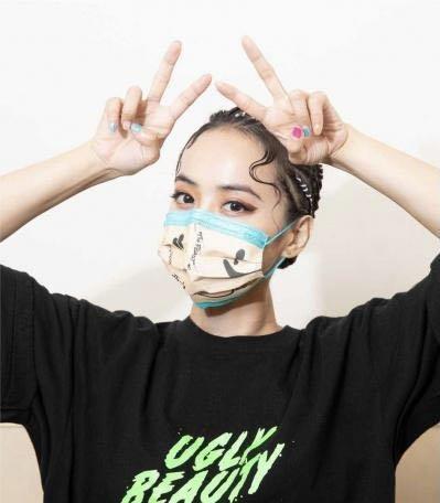 2+1片)蔡依林  2021 ugly beauty演唱會 工作人員限定口罩 月河藍淡黃款-2片賣場+一片1代斧頭🪓 含運