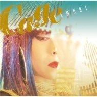中森明菜 Akina Nakamori  全新未拆專輯 Cage 初回限定盤 CD+DVD