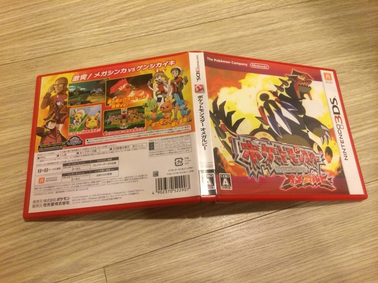 N3DS 3DS 神奇寶貝 終極紅寶石 日版 非 X Y 藍寶石 日月 太陽 月亮 售800