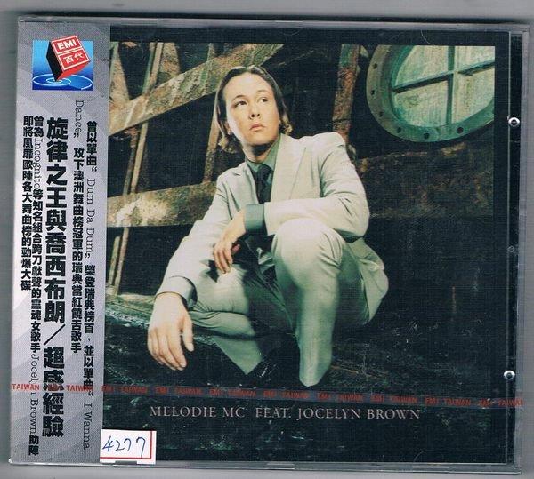 [鑫隆音樂]西洋CD-旋律之王與喬西布朗 Melodie Mc&Jocelyn Brown:超感經驗(全新)免競標