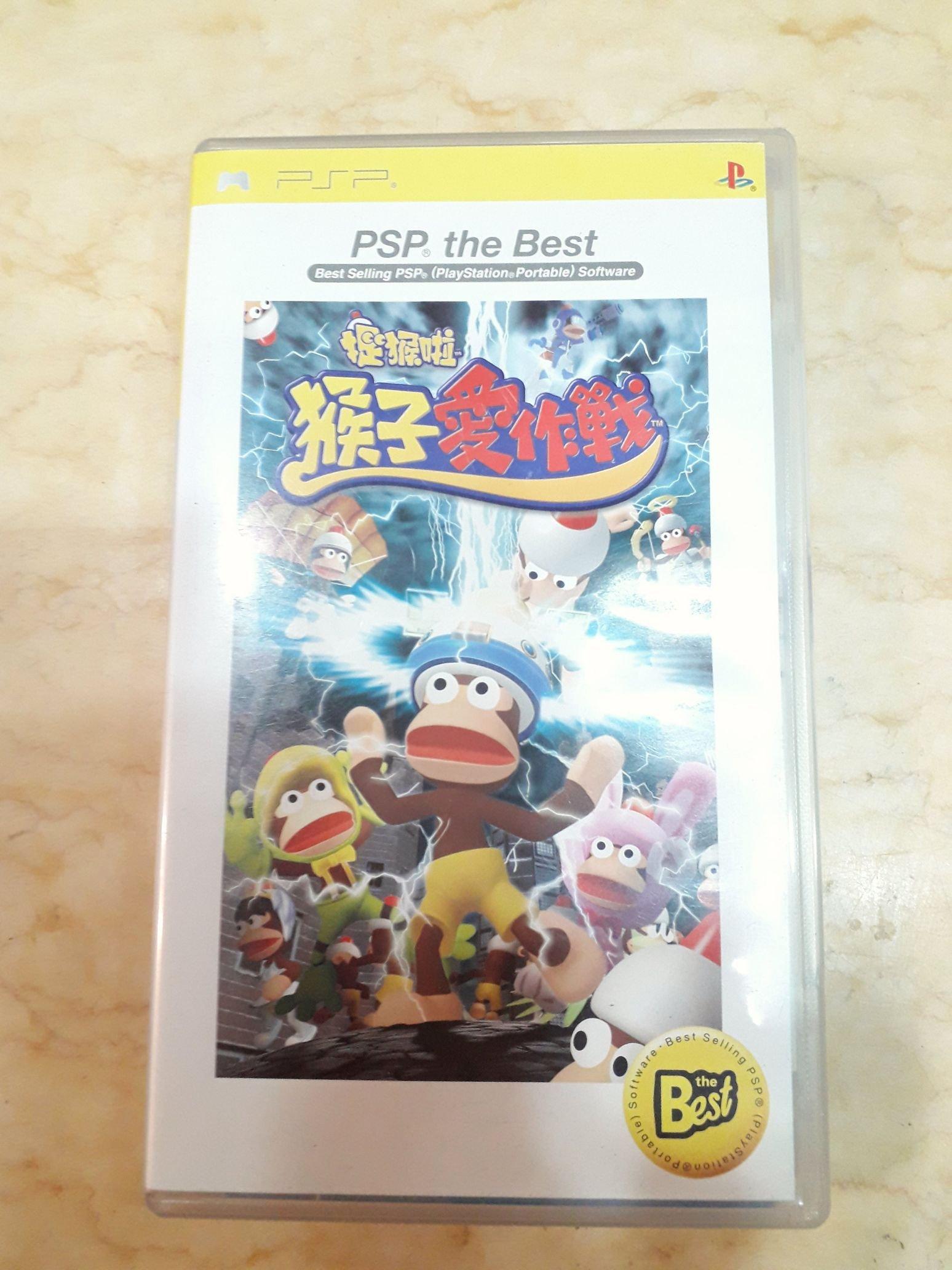 PSP 捉猴啦猴子愛作戰 中文版 二手商品