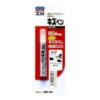 SOFT99 蠟筆補漆筆-珍珠白色 臘筆補漆筆 烤漆補漆筆 機車補漆筆 汽車補漆筆 (含有防鏽劑)