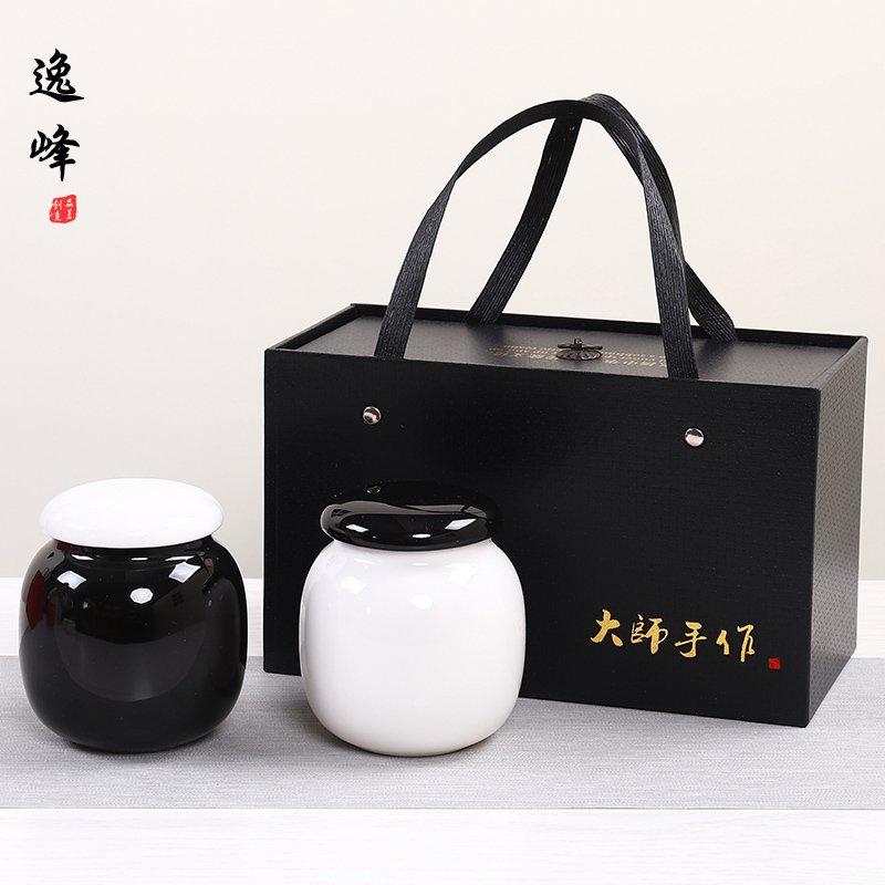 陶瓷茶葉罐大小號茶葉密封儲存罐茶葉包裝 空 茶具定制logo
