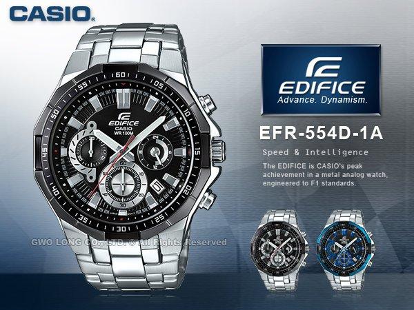 CASIO 卡西歐 手錶專賣店 國隆 EDEFICE EFR-554D-1A 男錶 不鏽鋼錶帶 秒錶 100米防水