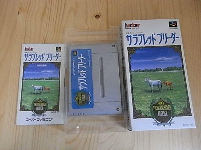 【小蕙館】SFC日版卡帶 ~ THOROUGHBRED BREEDER TB賽馬 (盒裝)