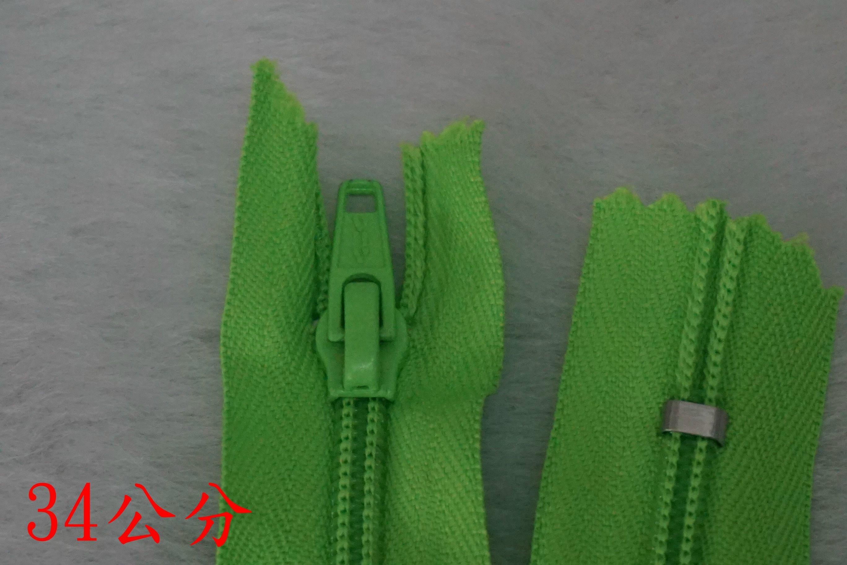 地帶~綠色34公分拉鍊剩15條100元 .做包包.拉鍊.枕頭拉鍊