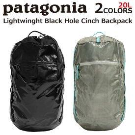 背包~PATAGONIA jap320284後背包ja 背包ap510bz