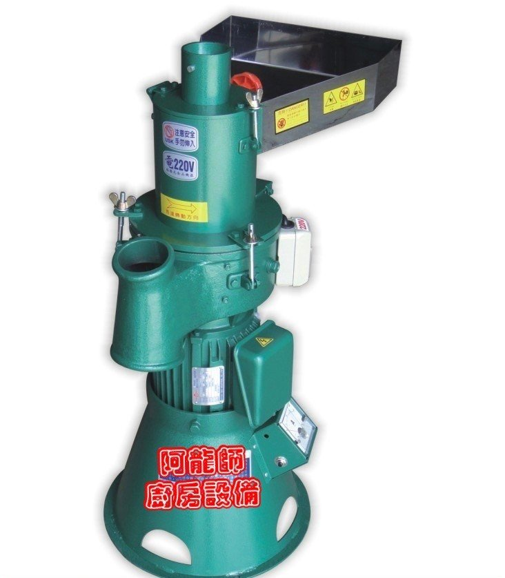 +阿龍師廚房設備+ 全新 《大型粉碎機》2HP/大型/粉碎機/磨粉機/高速粉碎機 台灣製造
