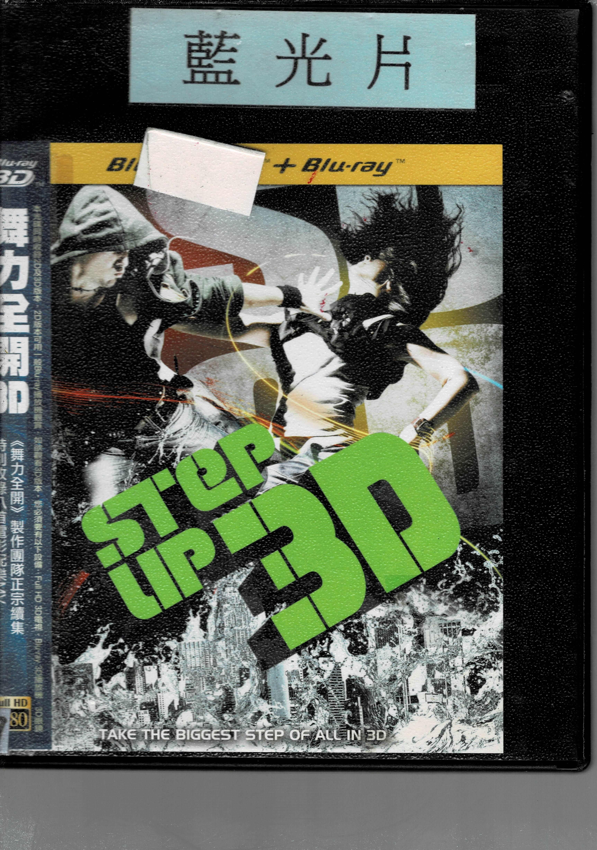 *老闆跑路*舞力全開 BD 單碟版二手片,實品如圖,下標即賣,請看關於我