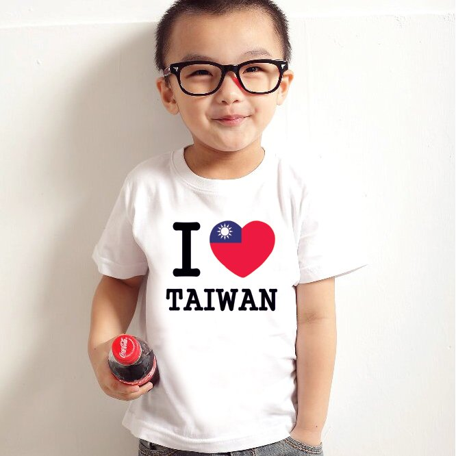 I Love Taiwan Flag 童裝 白色 我愛台灣中文漢字童裝嬰幼兒禮物生日親子裝 t 110~150cm 現貨