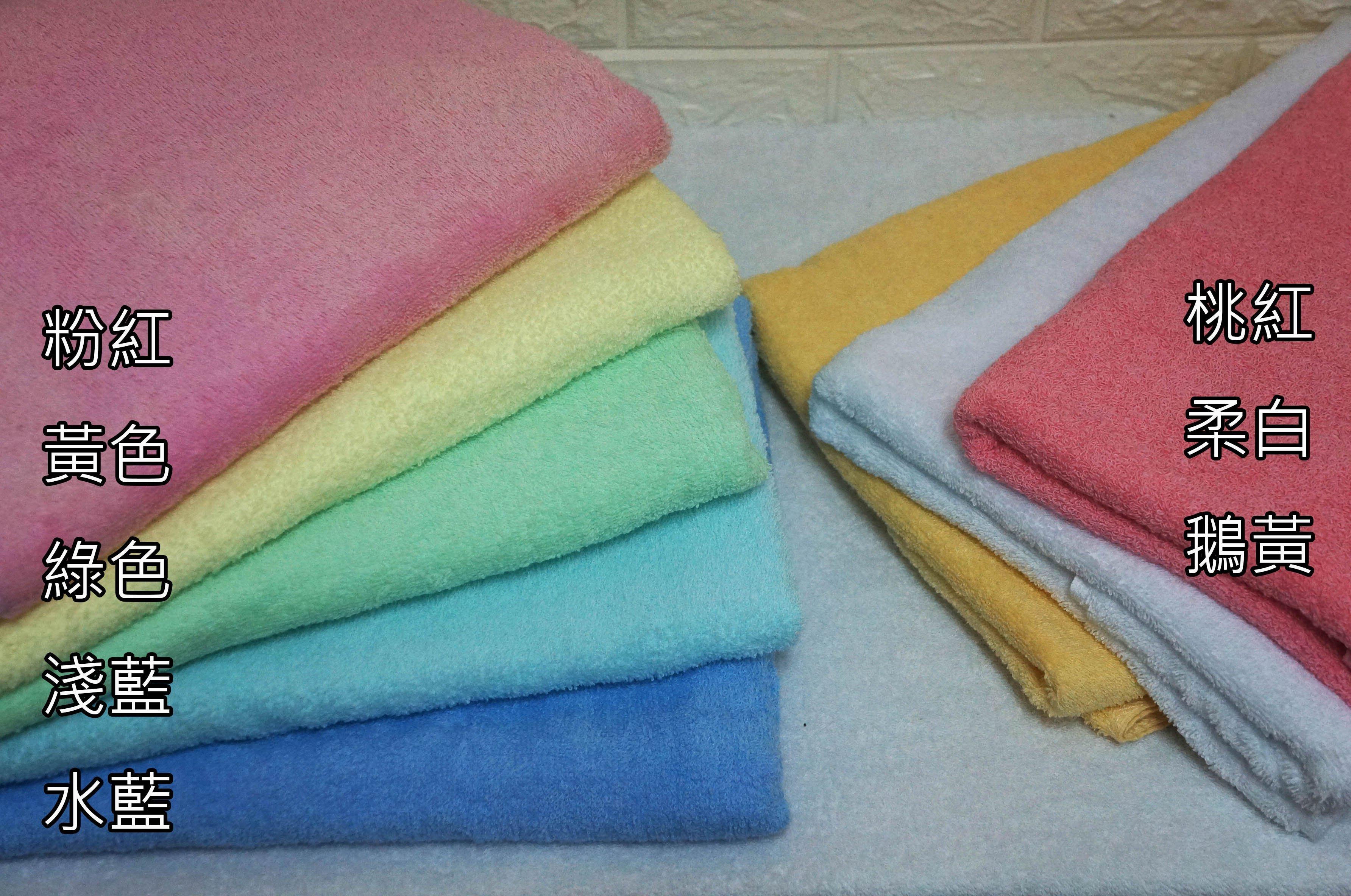 ((MIT毛巾))8-10兩ng款浴巾-些許瑕疵但不影響 ,輕薄 !!