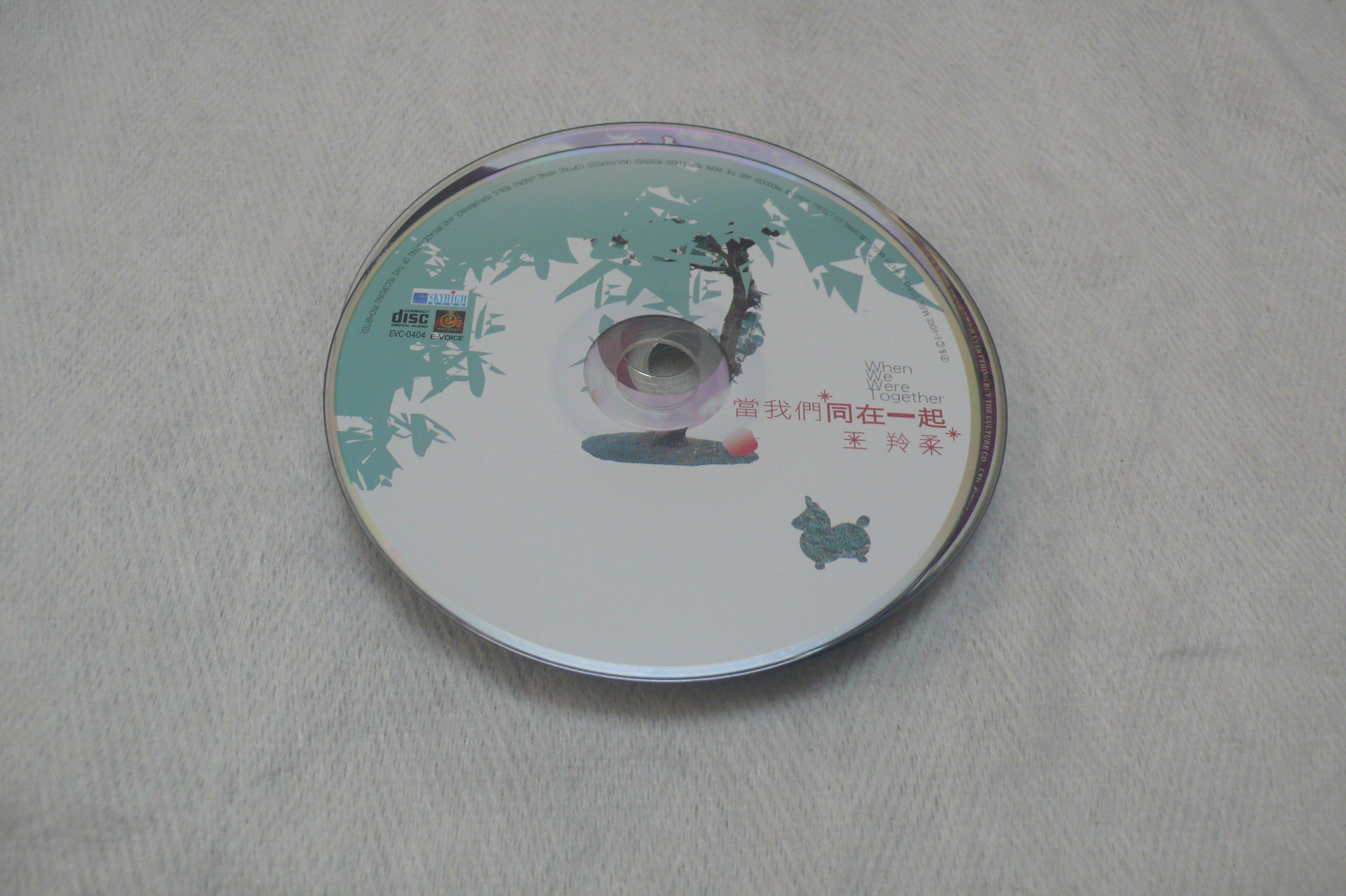 藍色小館B17-7-------王羚柔