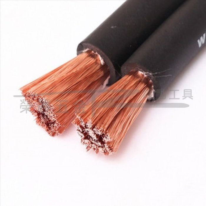 【榮展五金】台灣製造!22mm²足米焊線 大東牌電焊線 大東 電焊機專用線 純銅電焊線 氬焊 長度客製化裁剪 22平方