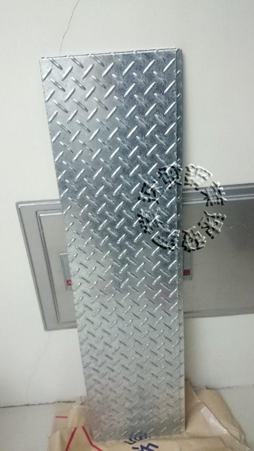 速發~地板水溝蓋板~腳踏板~花紋鍍鋅板~止滑板~走道斜板~蓋板水溝蓋~DIY~封板(免費設計)