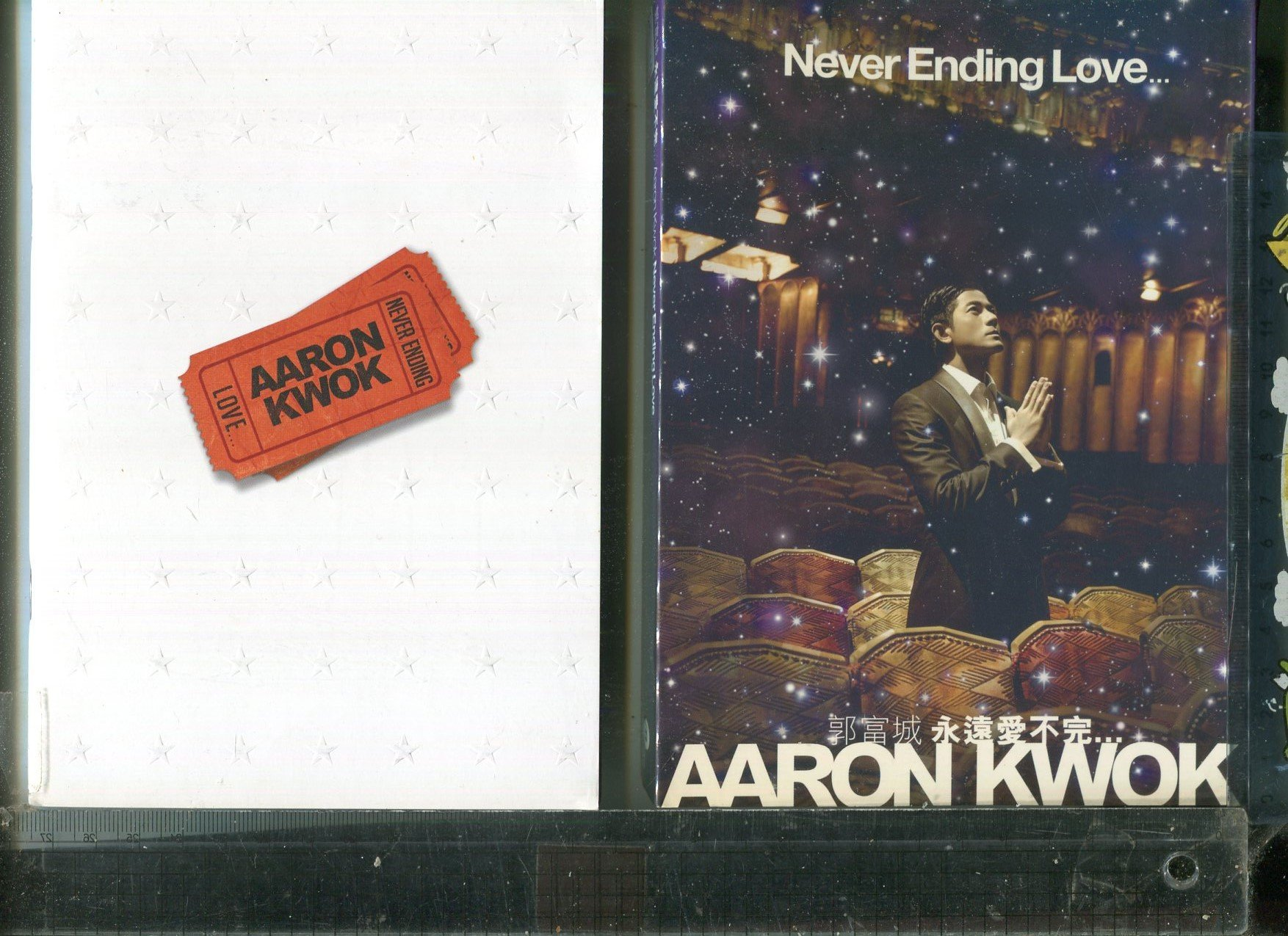 郭富城  (永遠愛不完...Never Ending Love...) 大國文化 CD+寫真歌詞本  2010
