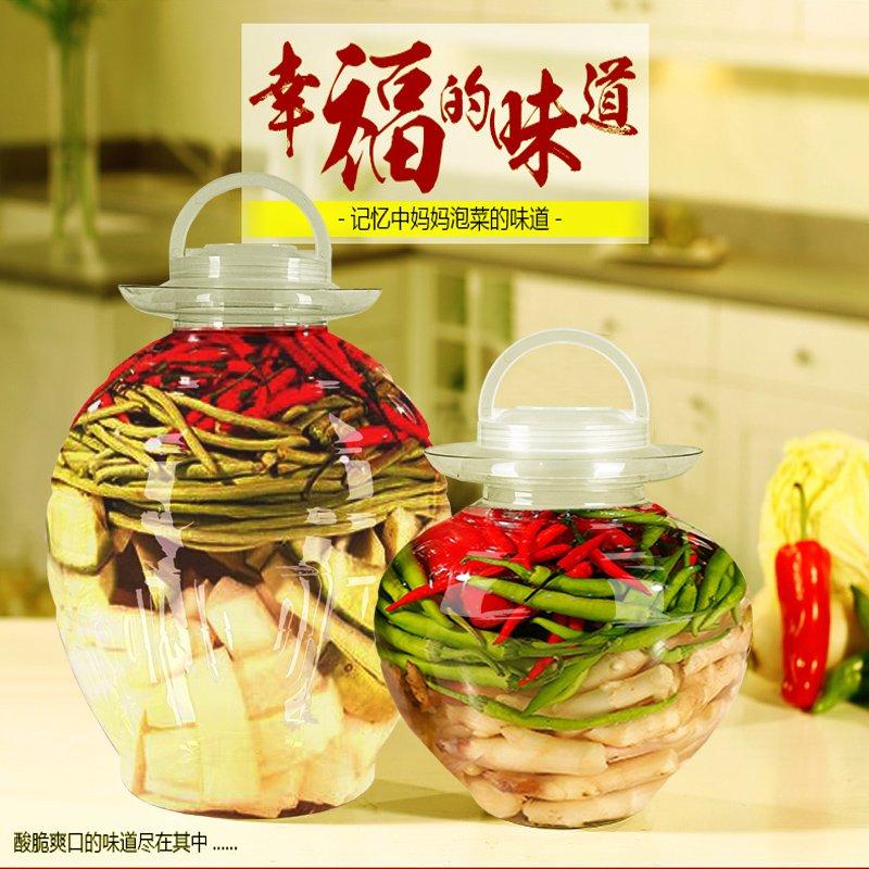 戀物星球 塑料泡菜壇子 加厚PET食品級 大小號密封罐子泡酒罐酸菜缸 批量可