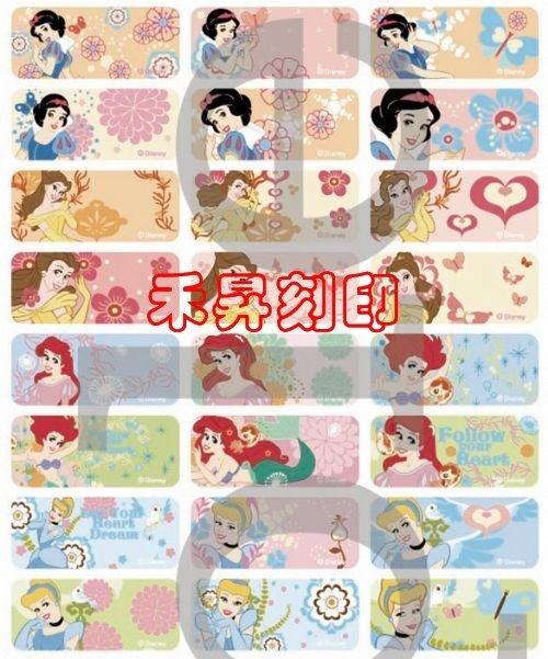 白雪公主 公主R版(328) 防水姓名貼~3.0*1.3公分、每份:165張、特惠120元【高雄 禾昇 刻印】