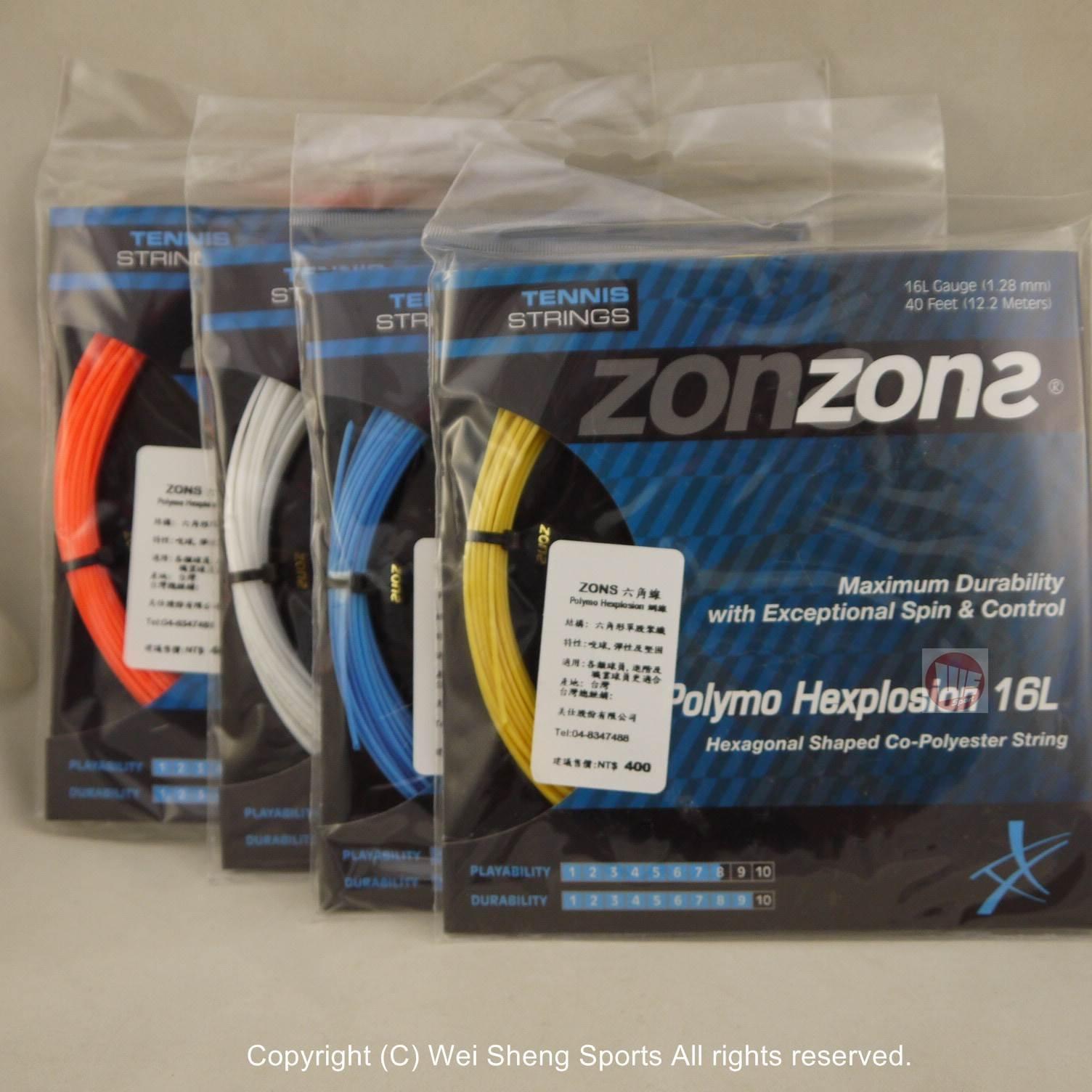 【威盛國際】ZONS 網球線 Polymo Hexplosion 16L 六角線