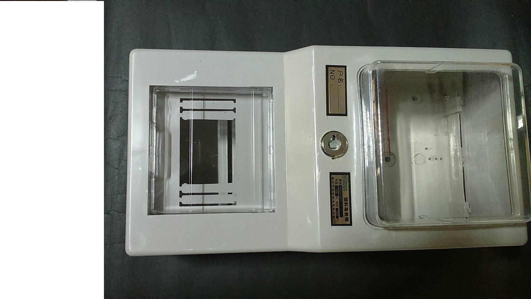 【395】太陽能控制箱 儀控箱 電動充電站 配電箱 電子外殼  分電箱 無熔絲開關箱 凸
