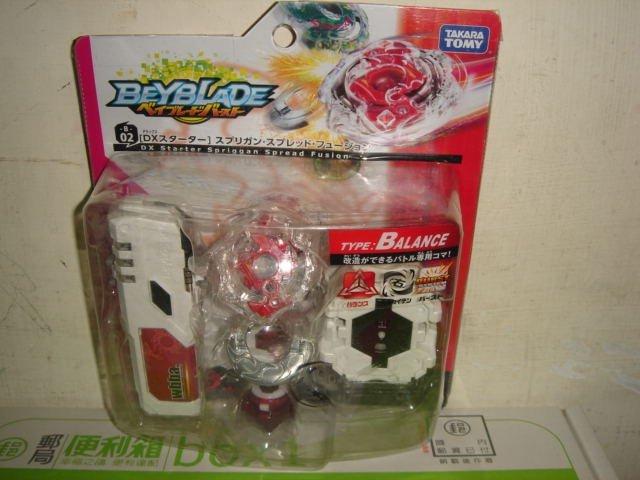 1戰隊龍騎士彈珠超人爆丸戰鬥盤鋼鐵奇兵TAKARA TOMY戰鬥陀螺B-02暴風巨神紅焰巨神計分器積分器兩千五佰一元起標