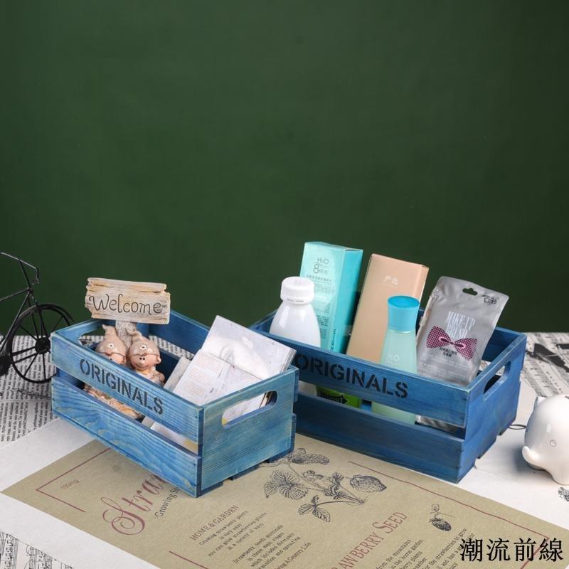 實木 木製 收纳盒 置物櫃 飾品零件文具 zakka實木套盒收納盒鏤空兩件套托盤儲物盒多肉植物收納盒可定做