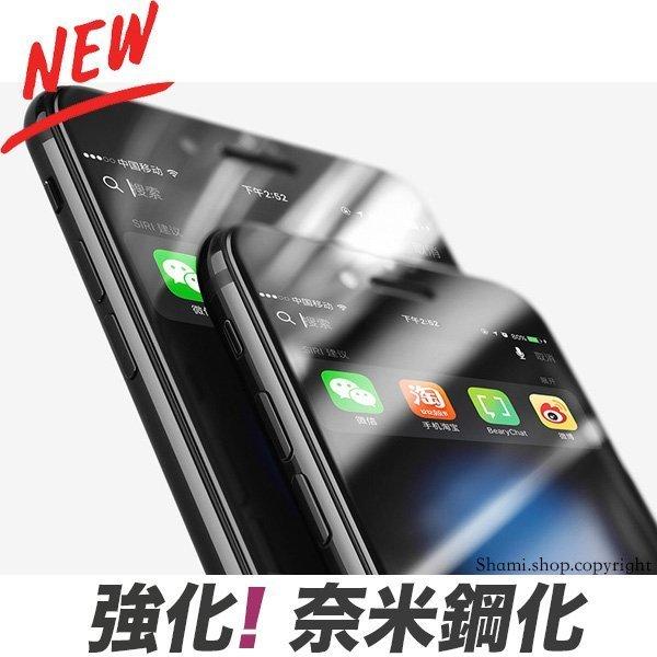 二次鋼化全滿版 iPhone SE XS XR MAX 7 6S Plus 8 Plus【PH776】鋼化玻璃保護貼膜
